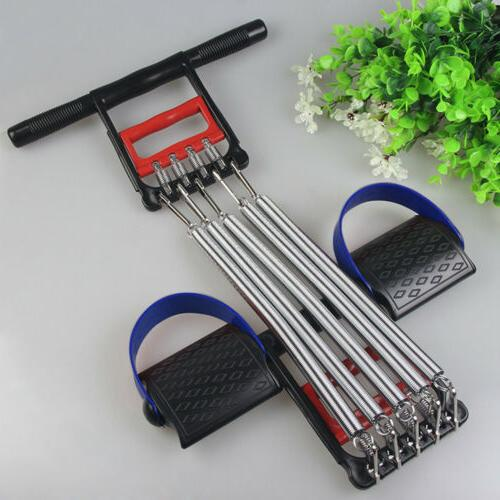 Chest Removable Adjustable Resistance Strength