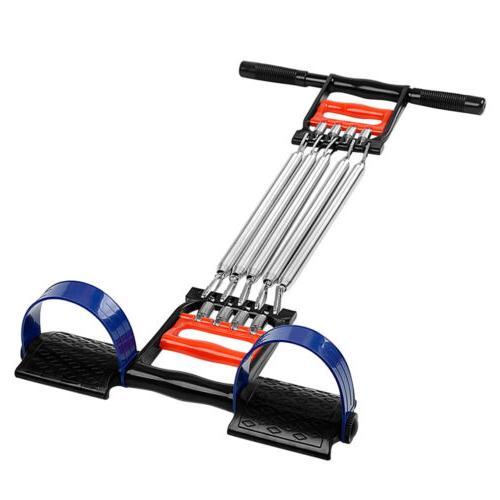 chest expander removable spring adjustable resistance exerci