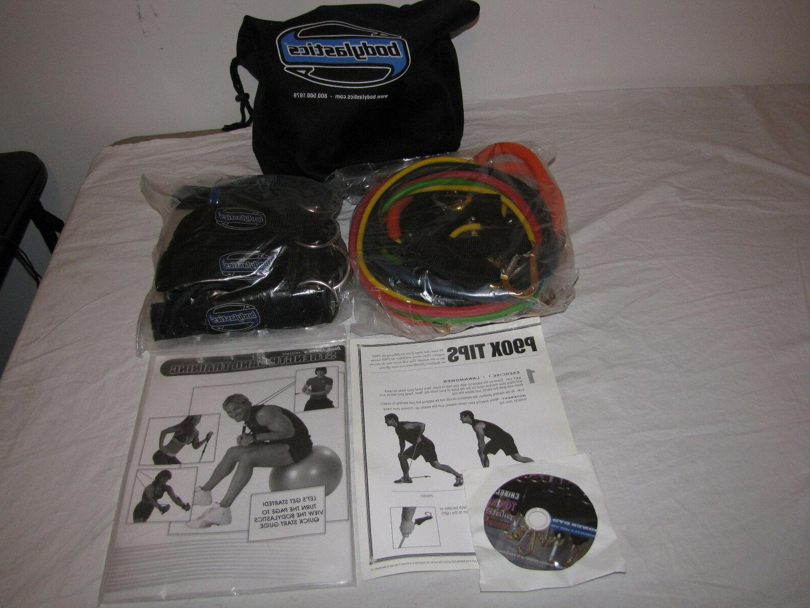 complete never used heavy resistance bands