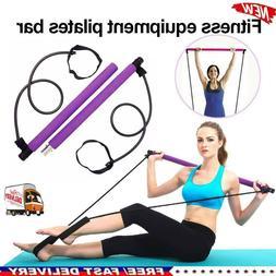 Portable Pilates Bar Stick Fitness Exercise Bar Yoga w/Resis